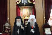 Chancellor of the Moscow Patriarchate Meets with Primate of the Orthodox Church of Jerusalem