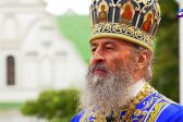 "Metropolitan Onufry to Patriarch Bartholomew: ""Physician, Heal Thyself'!"""