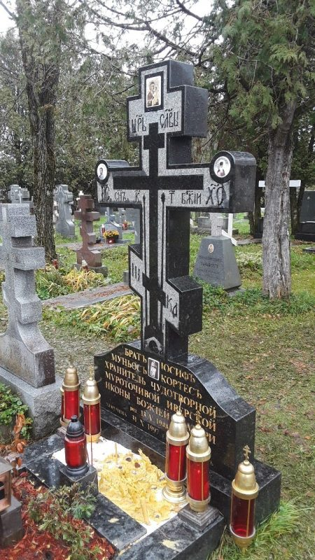 Jordanville, NY: Washington Parish's 20th Annual Pilgrimage to Jose Muñoz-Cortes' Grave