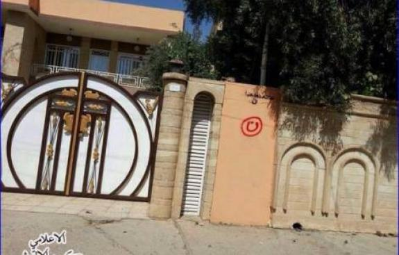 Hundreds of Assyrian Homes Stolen in Iraq