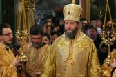 Serbian Hierarch: For 300 Years, There Was One Church, and Now Everything Has Changed