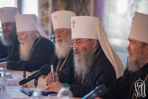 Resolution of the Council of Bishops of the Ukrainian Orthodox Church of 13 November 2018