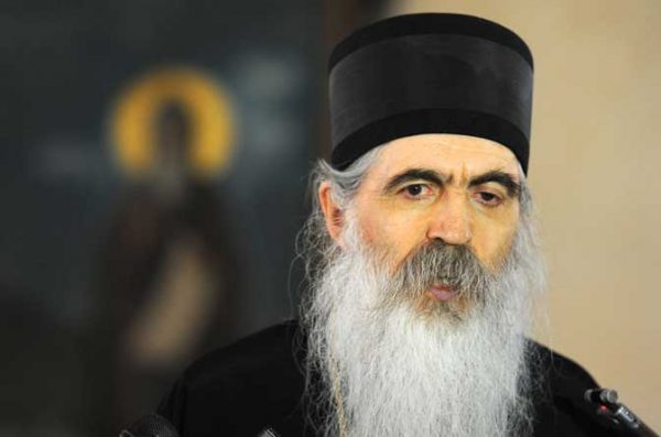 Serbian Bishop: Not One Local Church Has Yet Supported the Phanar