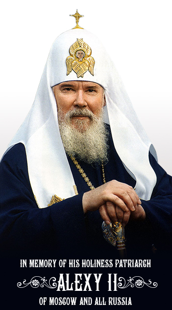 Special CD Released for the 10th Anniversary of the Repose of His Holiness Patriarch Alexy II and His Eminence Metropolitan Laurus