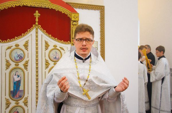 Few Words about the Profession of a Priest