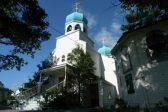 Alaskan Faithful Rocked by Back-to-Back Earthquakes