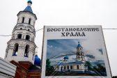 Former Homeless Restoring Old Church Near Rostov