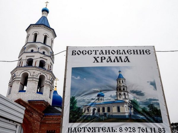 Former Homeless Restoring Old Church Near Rostov