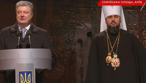 """Unification Council"" Chooses KP Hierarch as Primate for New Church"