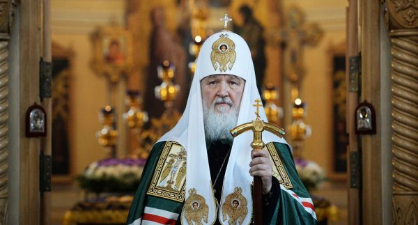 Patriarch Kirill's Address on the 75th Anniversary of the Department for External Church Relations