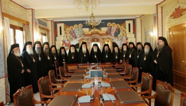Greek Synod Declines to Recognize Ukrainian Schismatics, Refers Issue to Broader Bishops' Council