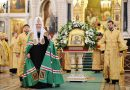 Primates and Representatives of Local Orthodox Churches to Celebrate 10th Anniversary of Patriarch Kirill's Enthronement