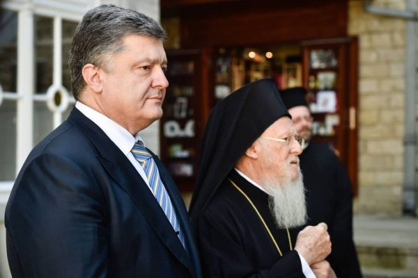 10 Reasons the Ecumenical Patriarchate Made a Huge Mistake in Ukraine