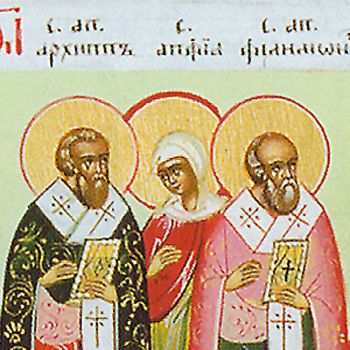 Apostles of the Seventy Archippus and Philemon, and Martyr Apphia Commemorated Today