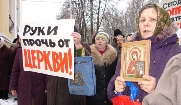 Ukrainian Church Publishes Interactive Map of Church Seizures (+ MAP)