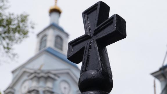 ROCOR Parish Requests Human Rights Organizations and the Press to Investigate Situation in Ukraine