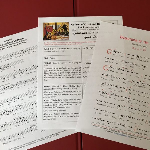 Just in Time! New Music for Holy Saturday, Great and All-holy Pascha