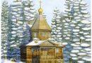 A Monastic Chapel for Spruce Island, Alaska Under Construction