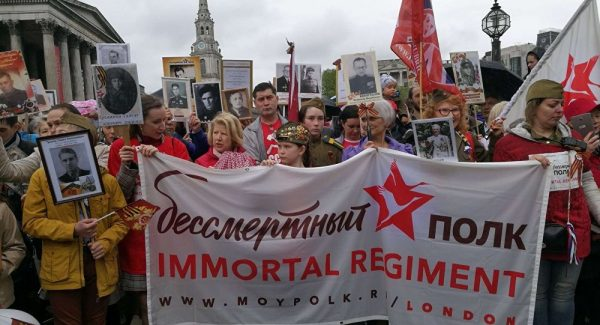 Ura! London Immortal Regiment Holds 4th Annual Victory Day March in UK Capital