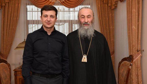 His Beatitude, Metropolitan Onuphry, Meets with Vladimir Zelensky