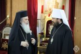 Metropolitan Hilarion Meets with Primate of the Orthodox Church of Jerusalem