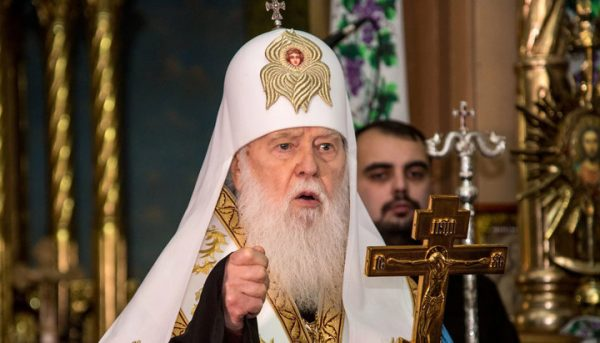 ROC Representative: Restoration of 'Kiev Patriarchate' Shows Inviability of Constantinople's Project in Ukraine