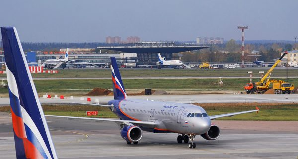 Russian Airports Officially Renamed in Honor of Tsar Nicholas, St. Olga, Others