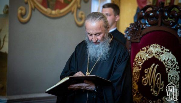 His Beatitude Onuphry: Each Life Trial Examines Our Faith