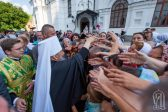 His Beatitude, Metropolitan Onuphry: Everything a Person Needs is in God
