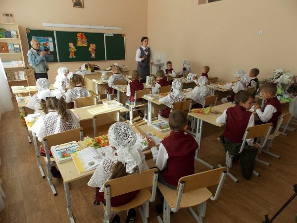 Making Saints: Toward Establishing Orthodox Schools