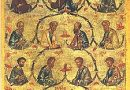 Today is Feast Day of the Twelve Holy Apostles