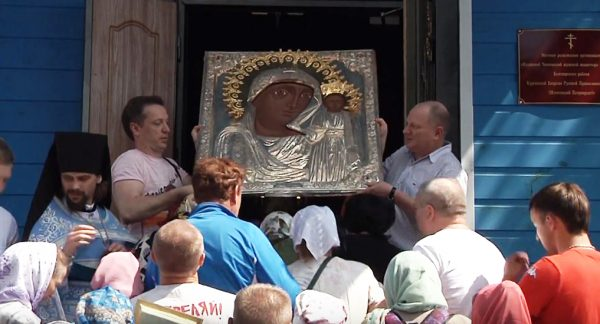 Wonderworking Icon of the Holy Theotokos Destroyed in Kurgan Fire