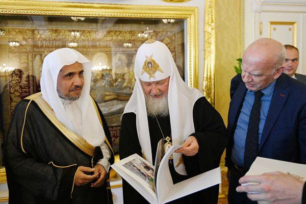 Patriarch Kirill Meets with Islamic World League Secretary General Muhammad Bin Abdul Karim Issa