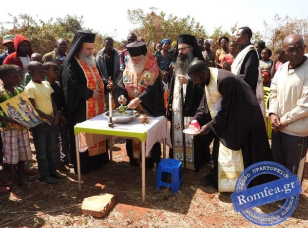 Foundation Stone Laid for Church of St. Cyril of Jerusalem in Republic of Congo