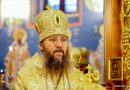 Metropolitan Anthony: True Faith Does Not Require Signs and Proof