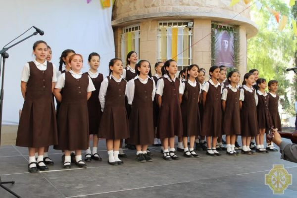 Orthodox Bethany School Begins a New School Year