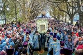 """Religious Procession with the Kursk-Root Icon of the Holy Theotokos """"of the Sign"""" Takes Place in Kursk"""