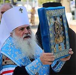 "ROC Mid-Asian Metropoliate Greet the Kursk-Root Icon of the Mother of God ""of the Sign"""