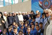 A School Restored by Religious Communities of Russia opens in Damascus