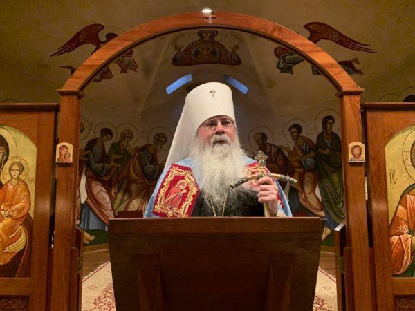 Metropolitan Tikhon Answers Questions on Ancient Faith Radio; Reflection on the Cross