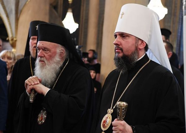 Greek Church Recognizes Ukrainian Schismatics