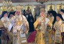 Archbishop of Greece & Patriarch Bartholomew Commemorate Schismatic Primate Epiphany
