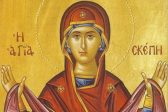 Sermon on the Feast Day of the Protection of the all Holy Theotokos