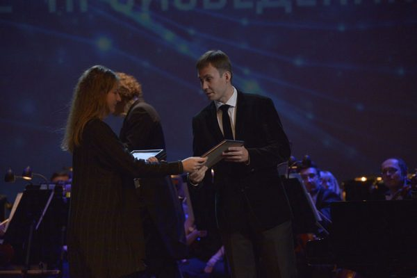 "A CD of the Music of the Russian Diaspora Wins the International ""Pure Sound"" Award"