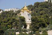 The Orthodox Palestine Society/USA Section Raises Money for Gethsemane Convent