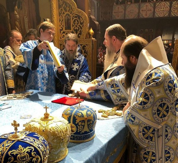 Speech by Archimandrite James (Corazza) Upon His Nomination as Bishop of Sonora, Second Vicar of the Western American Diocese