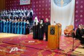 Patriarch of Jerusalem Awarded Christian Unity Prize