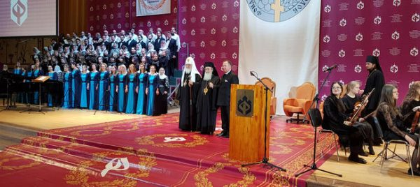Patriarch of Jerusalem Awarded Christian Unity Prize