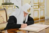Patriarch Kirill Signs Document Reuniting Western Europe Archdiocese with ROC