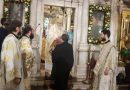 Corfu Island Honors Its Patron Saint Spyridon With Splendid Ceremonies